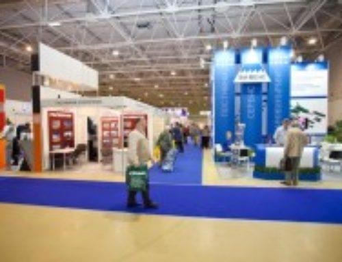 2-я Международная выставка «Металлоконструкции'2017»